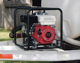 Honda WMP20X1 Multi-purpose Water Pump