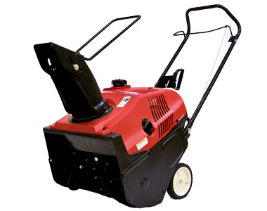 ... Honda HS 520KAS Single Stage Snow Blower ...