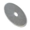 60 Tooth Steel Sprocket 2151