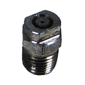 3168 HYDROJET 1/4 MPT 15° Spray Nozzle