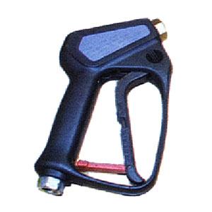 4539 ST 2605 Trigger Spray Gun