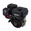 Vanguard 650 Series 6.5 HP Horizontal Engine 13L3320036F8