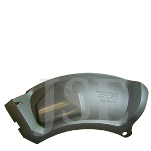 532188507 Mulcher Door