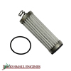 Oil Filter Kit 1687472YP