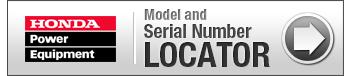 Honda Model Locator