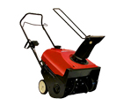 Honda Snow Blowers