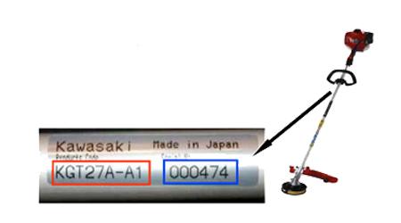 Kawasaki Model Locator